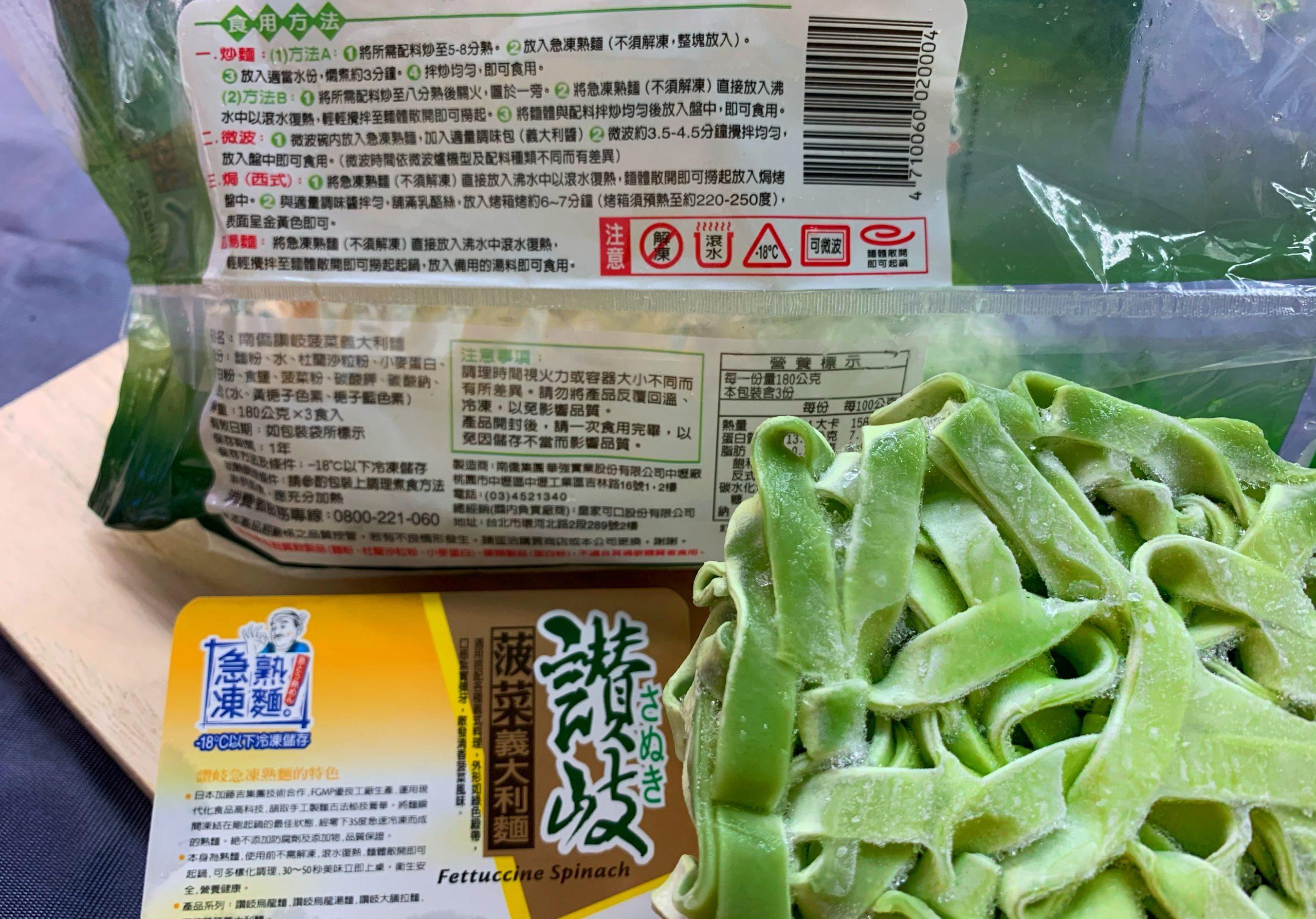 noodle 6