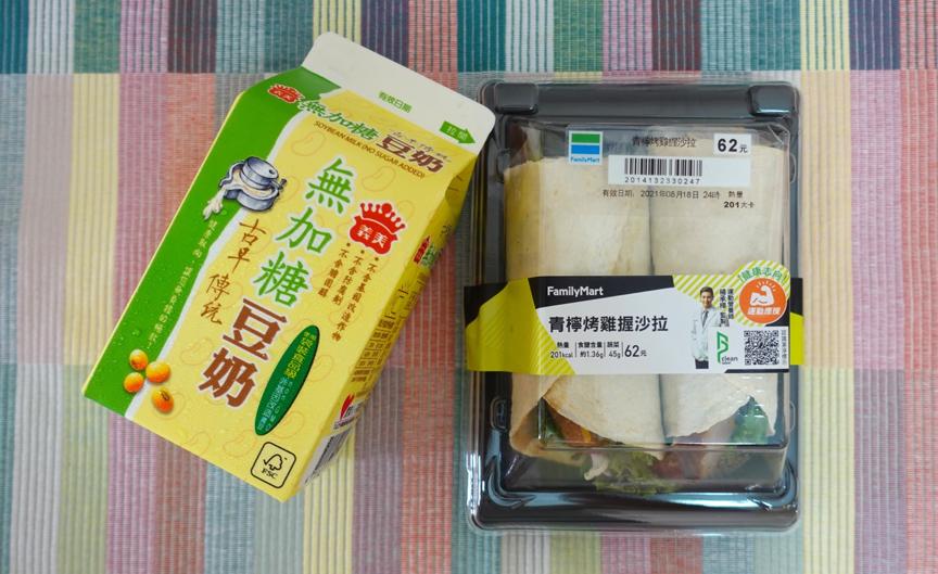 familymart Low-carb diets B