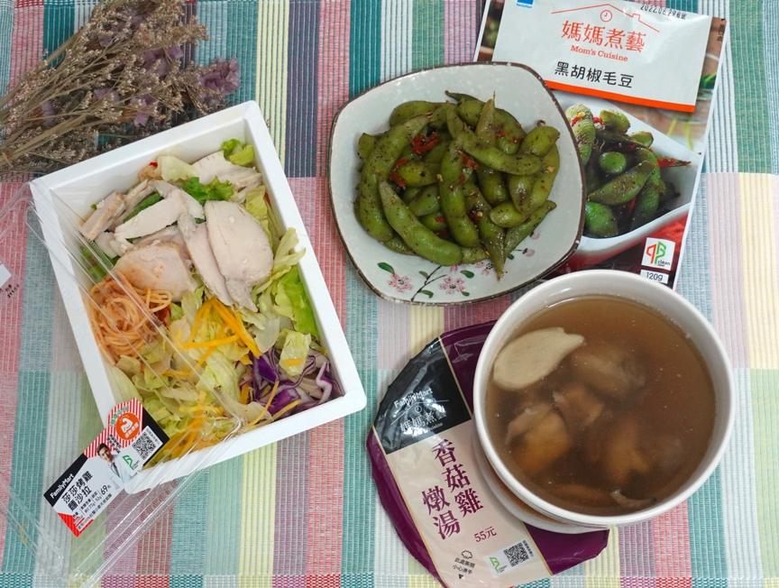 familymart Low-carb diets L