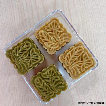 mung bean cake 1